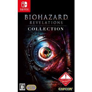 【即日出荷】Nintendo Switch バイオハザード リベレーションズ コレクション 050746 gamedarake-store