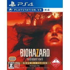 【即日出荷】PS4 バイオハザード7 レジデント イービル ゴールド エディション グロテスクバージョン 090880|gamedarake-store