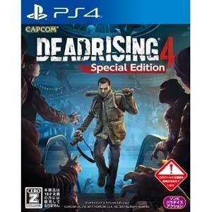 【即日出荷】PS4 DEAD RISING 4 スペシャルエディション デッドライジング 090854|gamedarake-store