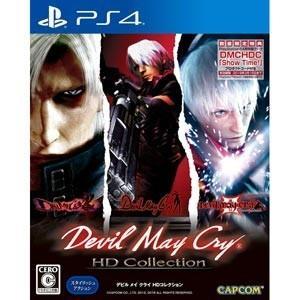 【即日出荷】(初回封入特典付)PS4 デビル メイ クライ HDコレクション DMC DevilMayCry HD Collection 090955|gamedarake-store