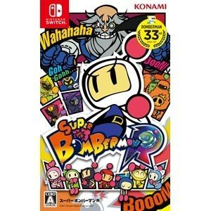 【即日出荷】Switch SUPER BOMBERMAN R スーパーボンバーマン  050709|gamedarake-store