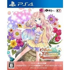 【即日出荷】PS4 メルルのアトリエ 〜アーランドの錬金術士3〜 DX 090371|gamedarake-store