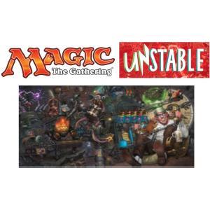 【送料無料!※一部地域除く・即日出荷】マジック:ザ・ギャザリング Unstable 英語版 ブースターBOX(36パック入)  Wizards of the Coast  9563 gamedarake-store