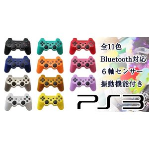 【PS3】互換 コントローラー /全11色/ワイヤレス対応/DUALSHOCK3【プレステ3】|gameexpress|02