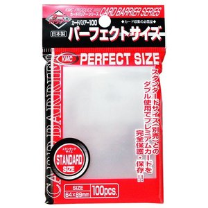 カードバリアー100パーフェクトサイズ 100...の関連商品7