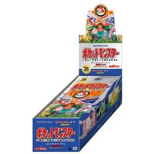 ポケモンカードゲームXY BREAK コンセプトパック ポケットモンスターカードゲーム 拡張パック 20th Anniversary BOX [ポケモン] 2016年9月16日発売