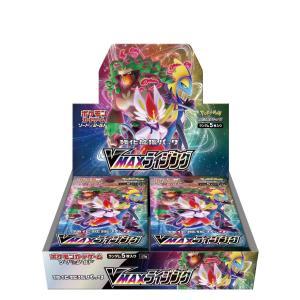 ポケモンカードゲーム ソード&シールド 強化拡張パック VMAXライジング BOX [ポケモン] 2...