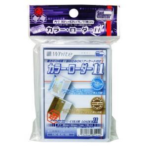 カードアクセリコレクション カラー・ローダー11...の商品画像