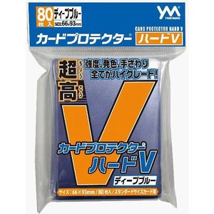 やのまん カードプロテクター ハード V ディープブルー  2010年10月22日発売|gamefreakshop