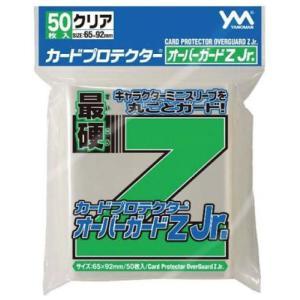 やのまん カードプロテクター オーバーガード Z...の商品画像