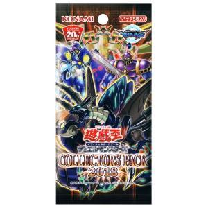 遊戯王OCG デュエルモンスターズ コレクターズパック 2018(仮) BOX [コナミ] 2018年5月12日発売予定