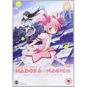 魔法少女まどか☆マギカ コンプリート DVD-BOX (輸入...