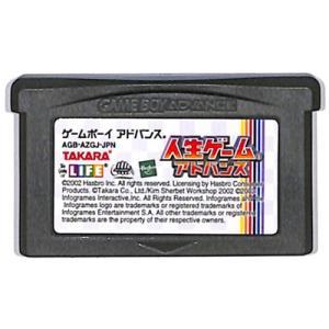 ゲームボーイアドバンスソフトのみの商品(中古品)になります。 DS、DS-lite本体でのプレイが可...