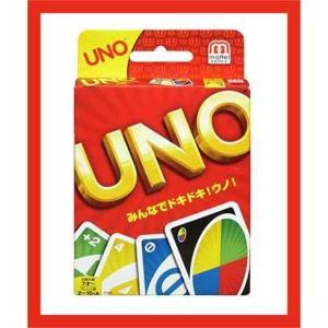 【新品】(税込価格)ウノ UNO カードゲーム...の関連商品8