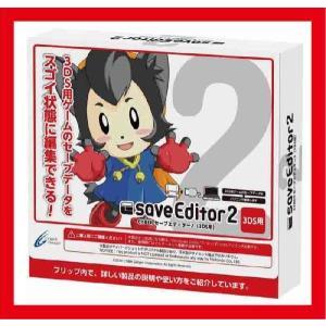 【新品】(税込価格) 3DS専用 CYBER セーブエディター2 SAVE EDITOR2 (妖怪ウォッチ2妖怪ガシャ まわせる回数99に変更可能その他裏ワザ多数)