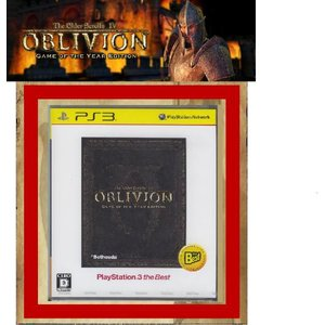 【新品】(税込価格)PS3 The Elder Scroll...