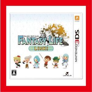 【新品】(税込価格) 3DS ファンタジーライフ LINK!
