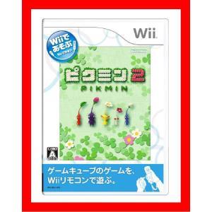【新品】(税込価格) Wiiであそぶピクミン2 PIKMIN2