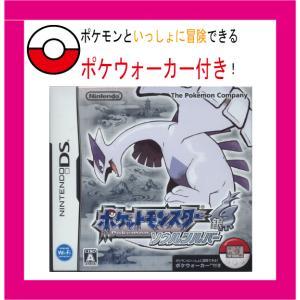 【新品】(税込価格) DS ポケットモンスターソウルシルバー 銀   ポケモンといっしょに冒険できる...