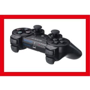 【新品】PS3ワイヤレスコントローラDUALSHOCK3(ブラック)[デュアルショック3]★新品です...