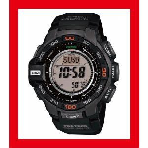 新品Casio腕時計PROTREKトリプルセンサーVer.3搭載PRG-270-1JFメンズ◆取り寄せ商品当店からの発送は2〜3営業日後