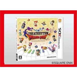 【新品】(税込価格)3DSシアトリズム ドラゴンクエスト◆取り寄せ品◆当店からの発送は2〜3営業日後