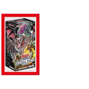【新品】(税込価格) 遊戯王OCGデュエルモン...の関連商品2
