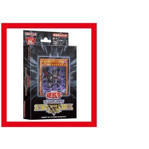 【新品】(税込価格)遊戯王OCG デュエルモン...の関連商品9