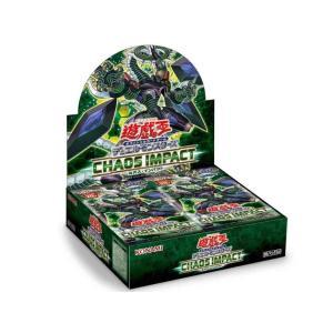 【新品】遊戯王OCGデュエルモンスターズ カオス・インパクト(CHAOS IMPACT) 1BOX(30パック入り)外装に少し傷み汚れ、販促シール貼り等がある場合がございます|gamestation