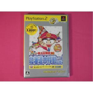 【新品】(税込価格)PS2 桃太郎電鉄16北海道大移動の巻! ベスト版|gamestation