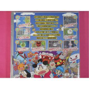 【新品】(税込価格)PS2 桃太郎電鉄16北海道大移動の巻! ベスト版|gamestation|02