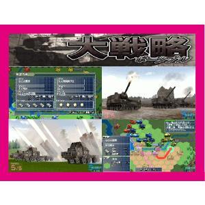 【新品】(税込価格) PSP 大戦略ポータブル Genki the Best版|gamestation|02