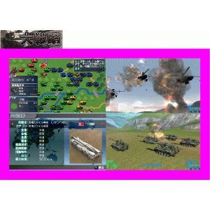 【新品】(税込価格) PSP 大戦略ポータブル Genki the Best版|gamestation|03