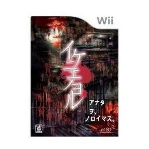 即日発送分 メール送料無料【新品】Wii イケニエノヨル マーベラスインタラクティブ gameuga