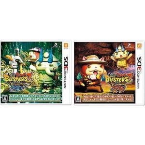 (ネコポス送料無料) 3DS 妖怪ウォッチバスターズ2 秘宝伝説バンバラヤー マグナム+ 妖怪ウォッ...