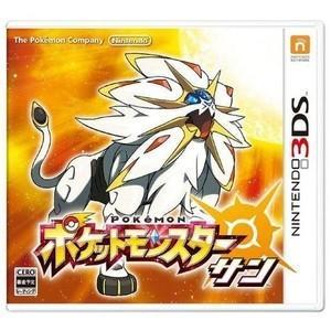 ★【メール便送料無料】新品3DSポケットモンスター サン★【ギフトラッピング可能】|gameuga