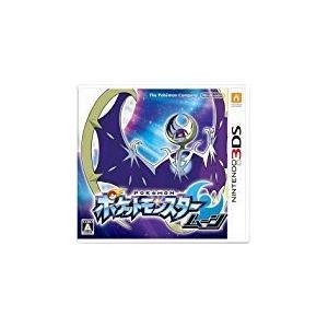 即日発送分★【メール便送料無料】新品 3DSポケ...の商品画像
