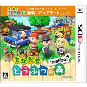 即日発送分【ネコポス送料無料】新品 3DSとびだせ どうぶつの森 amiibo+ (amiiboカー...