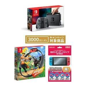 キャッシュレス5%還元・おまけ付★新品【3000円クーポン付】Nintendo Switch Joy...