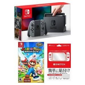 【当社限定品】おまけ付★新品Nintendo Switch Joy-Con (L)グレー+ Mario+Rabbids Kingdom Battle(マリオ+ラビッツ キングダムバトル 北米版 2点セット|gameuga