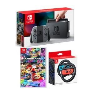 【当社限定品】おまけ付★新品 Nintendo Switch Joy-Con (L)グレー +マリオカート8 デラックス+Joy-Conハンドル 2個セット|gameuga