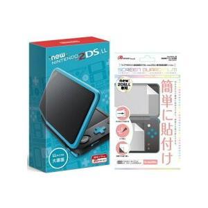 商品名 3DSHNewニンテンドー2DS LL ブラック×ターコイズ フリガナ ホンタイニューニンテ...
