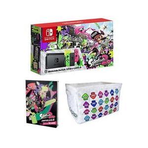 【即日発送分】【当社限定品】おまけ付★新品 Nintendo Switch スプラトゥーン2セット 【ギフトラッピング可能】 |gameuga