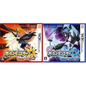 即日発送◆ネコポス便送料無料★新品3DS ポケ...の関連商品9