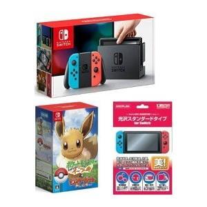 ■Nintendo Switchソフトなどのダウンロードに使える3000円クーポンプレゼントキャンペ...