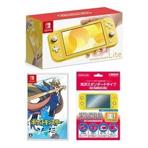 キャッシュレス5%還元【当社限定品】・おまけ付★新品Nintendo Switch Lite イエロ...