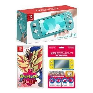 キャッシュレス5%還元【当社限定品】おまけ付★新品Nintendo Switch Lite ターコイ...