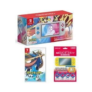 キャッシュレス5%還元【当社限定品】おまけ付★新品Nintendo Switch Lite ザシアン...