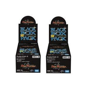 即日発送・送料無料★新品 デュエル・マスターズTCG DMEX-08 謎のブラックボックスパック 2個セット|gameuga
