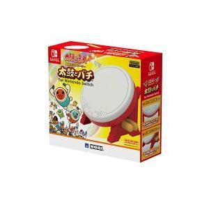 商品名 NSHD太鼓の達人専用コントローラー 太鼓とバチ for Nintendo Switch フ...